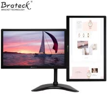875061464-Brateck LDT07-T024 (13-27 in.) LCD Monitor Bracket Dual-Screen Desktop Rotary Lift Computer Bracket Adjustable Telescopic Arm Display Bracket on JD