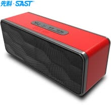 home-theatre-system-SAST (SAST) T2 Wireless Bluetooth 4.0 Speaker Card Mobile Computer Mini Sonic Portable Subwoofer Red on JD