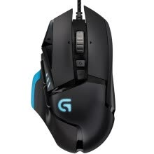 -Logitech G403 wireless gaming mouse on JD
