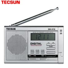 875072520-(Tecsun) Radio Repeater Card Audio Recorder Elderly Semiconductor English Learning Machine Radio Small Sound (White) ICR-100 on JD
