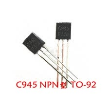 -100pcs/lot 2SC945 C945 TO-92 50V BIPOLAR TRANSISTORS NPN new original free shipping on JD