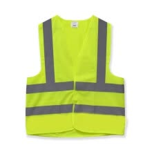 -ANMA Reflective Safety Vest Reflective Clothing Antenna Medal on JD
