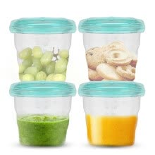 -Xin Miiao (Xinmiao) baby food box milk box baby portable storage box children food supplement frozen fresh snack box 4 loaded M703 on JD