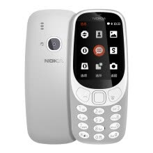 -NOKIA 3310 (TA-1030) grey phone on JD