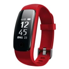 -Move the pom Pro heart rate smart bracelet sports bracelet 0.96 large screen caller ID refused to weather traces micro letter reminded sleep monitor USB charging camera Chinese red on JD