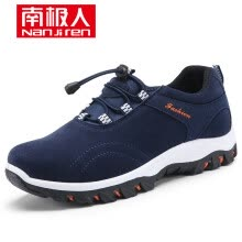 -Nanjiren Korean breathable casual shoes outdoor hiking men's shoes simple running shoes NKG6X70011-6639 Gray 41 on JD