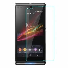 -WIERSS Tempered Glass Screen Protector guard For SONY Xperia L S36h C2105 C2104 4.3 inch Protective glass Film on JD