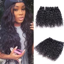 -Brazilian Natural Wave Hair Weave Bundles Remy Hair 100% Human Hair 3 Bundles 8-28 Inch Natural Color Free Shipping on JD