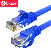 computer-cables-connectors-BIAZE Category 5 Cable / Jumper 1 meter Project Grade Cat5 Cable / Jumper Engineering Cable High Speed ​​Internet Cable on JD