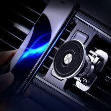 automobilia-Card ornaments car phone holder aluminum alloy magnetic suction type CS-83019 black general on JD