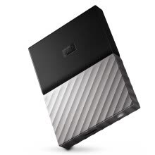 external-hard-drives-Western Digital (WD) My Passport Ultra 1TB 2.5-inch Charm Black Mobile Hard Drive WDBTLG0010BGY-CESN on JD
