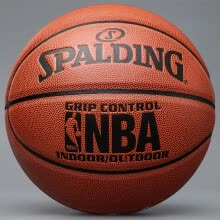 -Spalding Spalding 74-221 / 74-604Y PU material indoor and outdoor use of the game with basketball on JD