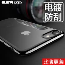 -ESR Apple 7 & 8 Phone Cases Apple 8 Phone Cases iPhone7 & 8 Phone Cases 4.7 'Phone Cases Elliptical Silicone Soft Case Crystals Deep Black on JD