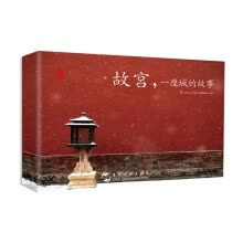 collection-of-analytical-works-The Story of the Forbidden City on JD