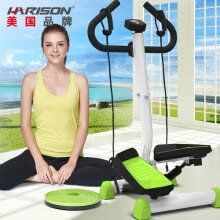 8750501-The United States HARISON Han Chen multi-function hydraulic stepping machine home handrails with twisted waist fitness equipment HR-303CF on JD