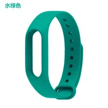 875072528-Smorss replacement strap for Xiaomi Mi Band 2 on JD