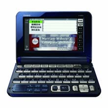 875062507-Casio (CASIO) E-G99WE Electronic Dictionary English-Chinese Dictionary, College Entrance Examination, Snow White on JD