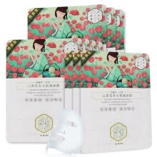 -100 bird antelope three flowers camellia water moisturizing mask 10 (mild replenishment, improve skin dry) on JD