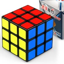 educational-toys-Sheng Shou Legend  Magic Cube for Thrid-order Competition, Developmental and DecompressionToys on JD
