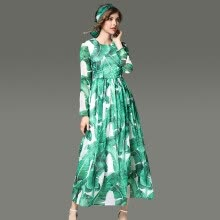 -2017 New Fashion Beauty Green Plant leaf  Printing Dress Slim A-lineskirt Relaxation Party Office Exercise Women's Long skirt on JD