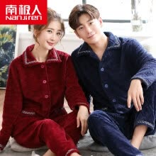 -Antarctic pajamas home service flannel long-sleeved couples pajamas men and women sports can be worn outside the autumn and winter solid color coral cashmere set 1031 male navy XL on JD