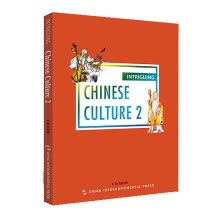 english-Intriguing Chinese Culture 2 on JD