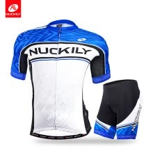 -NUCKILY Men's summer short sleeve outdoor cycling suit SBS Full length zipper jersey with polyester short bike wear on JD