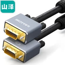 -Shanze (SAMZHE) VGA cable 3 + 9 core industry fever-level high-definition video cable 10 meters computer TV monitor cable projectors video data signal line S9100 on JD
