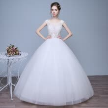 875061820-Ball Gown Jewel Neck Floor Length Tulle Wedding Dress with Beading by Huaxirenjiao on JD