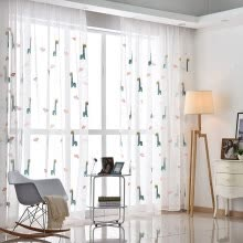 8750202-Lily Floral Printed Blackout Curtains for Living Room Window Tulle  for the Bedroom  Modern Curtains for Kids Custom Made on JD