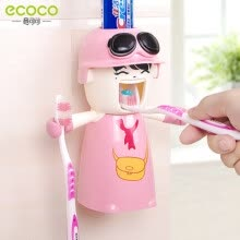 other-bathroom-products-Cntomlv Harley girl wash set wall hanging toothbrush holder Automatic toothpaste squeezing device article placing suction on JD