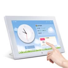 875072536-Shadow giant environmental monitoring cloud photo frame 10 inch touch screen WIFI network digital photo frame electronic photo album PM2.5 formaldehyde temperature and humidity monitoring on JD