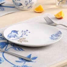 8750201-A Ting Ceramic Plates  Blue and White Porcelain 8x8 Set of 1 Bird on JD