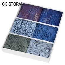 briefs-CK STORM men's underwear briefs pants quick-drying no trace U convex ck storm series male underwear shopping mall authentic 6 on JD
