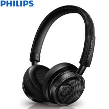 -Наушники Philips SHB8850 on JD